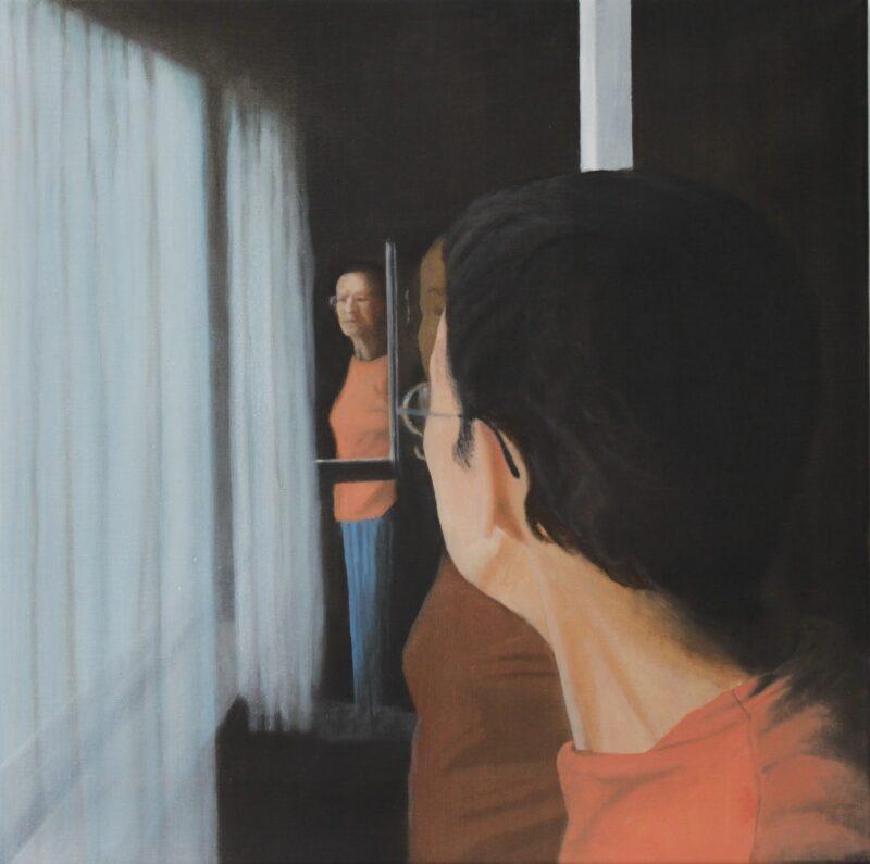 Spiegelich, 2017, Malerei von Andrea Eitel