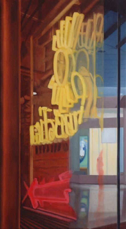 Zeichen, 2002, Öl auf Leinwand 90 x 50 cm von Andrea Eitel